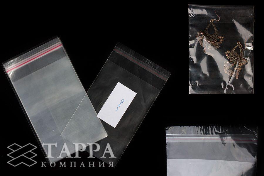 пакеты полипропиленовые с клейкой лентой любой объем